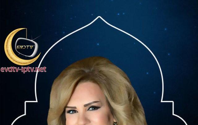 تم اضافة الحلقات 5 من الموسم الرابع لمسلسل عطر الشام | EVDTV IPTV