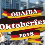ドイツビールの祭典!お台場オクトーバーフェスト2018