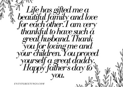 happy-fathers-day-wish