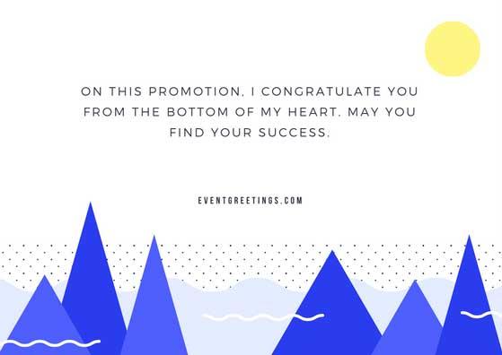 promotion-wish