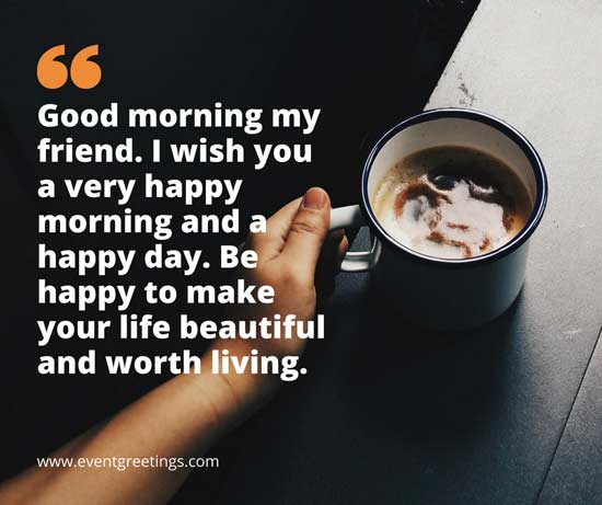 good-morning-text-message
