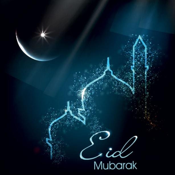 eid-mubrik