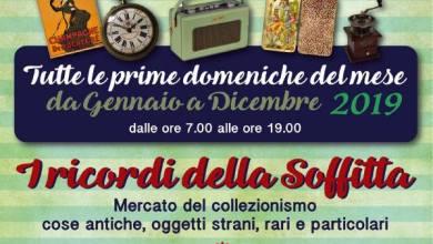 Photo of Arona: Mercatino dell'antiquariato e collezionismo