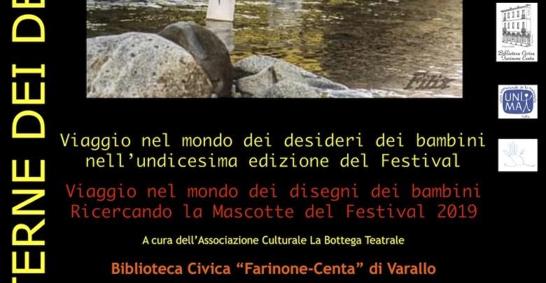 Locandina Mostra le lanterne dei Desideri 2019