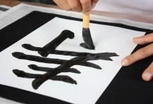 Photo of Grignasco: corso di calligrafia giapponese