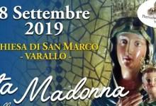 Photo of Varallo: Festa Madonna di Loreto e Madonna del Perpetuo soccorso