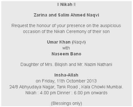 Muslim Wedding Reception Card Wording Invitation Text Sample