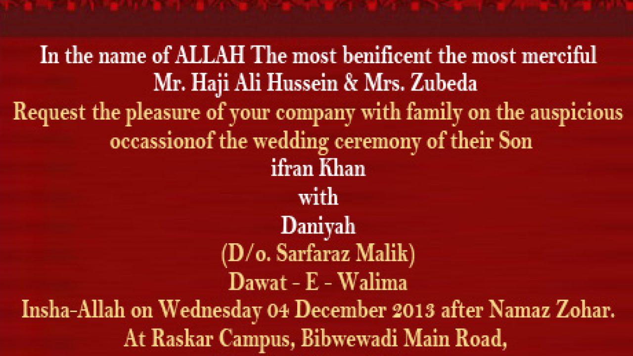 muslim wedding ceremony invitation
