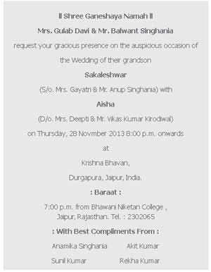 Hindu Wedding Reception Card Wording Of Grandson