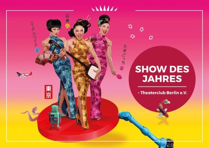 SAYONARA TOKYO ,Show,Berlin,#VisitBerlin,Wintergarten Berlin
