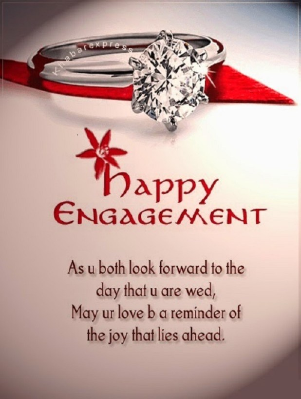 Beautiful Engagement Cards 2017 HD Images & Pictures