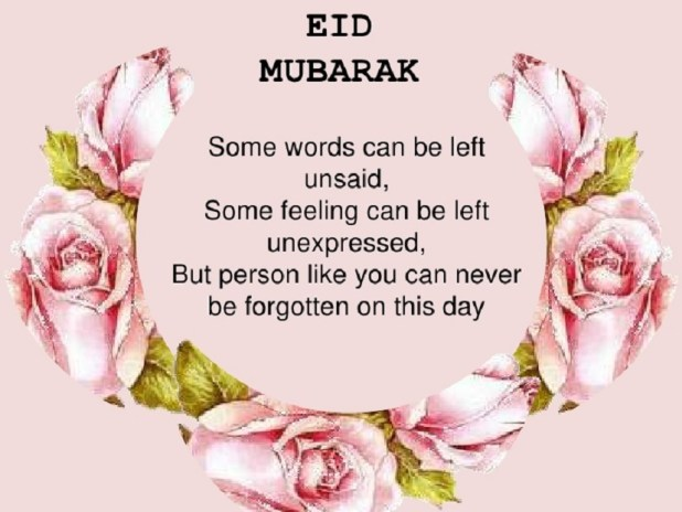 Sweet lovely eid mubarak wishes quotes greetings 2017 m4hsunfo