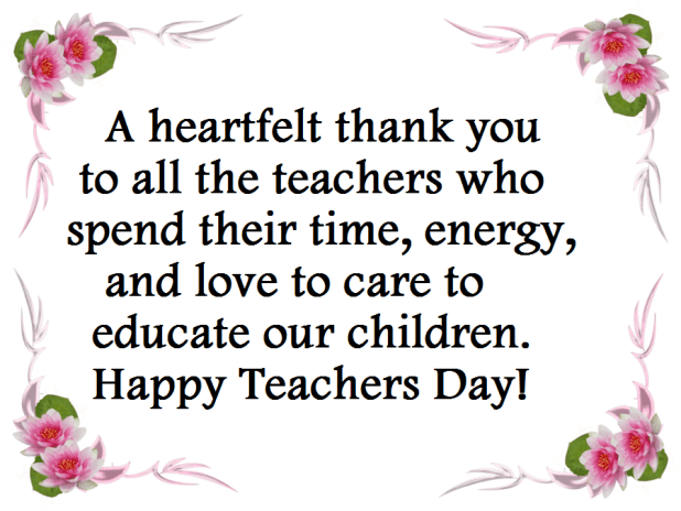 Teachers Day Wishes, Messages & Greeting Cards Images
