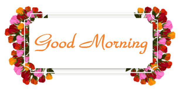image for good morning love 2017