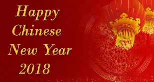 happy chinese new year 2018 image