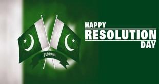 happy pakistan day image