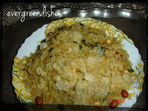 poha chivda diwali collection Diwali collection Poha chivda 1024x768