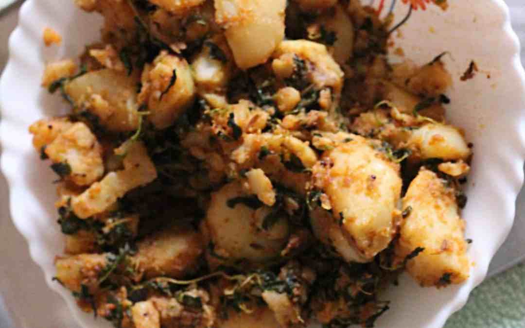 Alu Methi | no onion garlic recipe