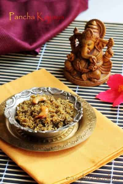 panchakajjaya  Ganesha Chaturthi special panchkajjaya using green gram 12wm
