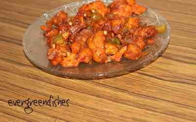 Gobi Manchurian / how to make gobi manchurian