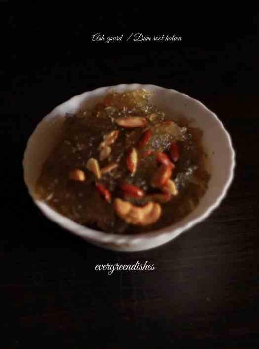 ash gourd halwa /dum root halwa