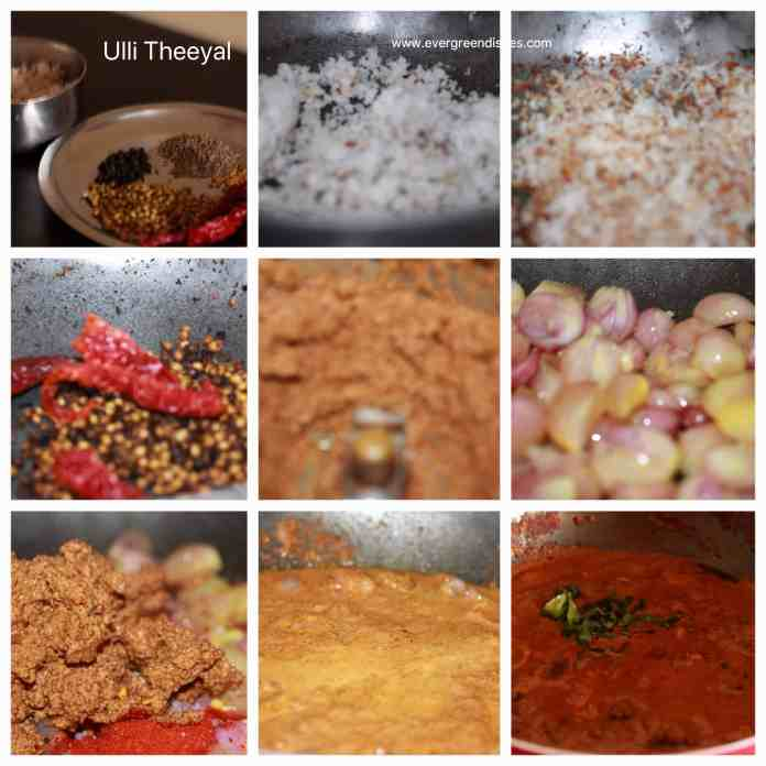 making of ulli theeyal