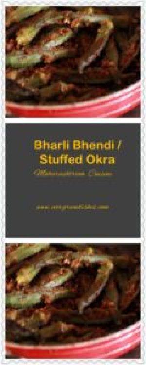 bharli bhendi / stuffed okra