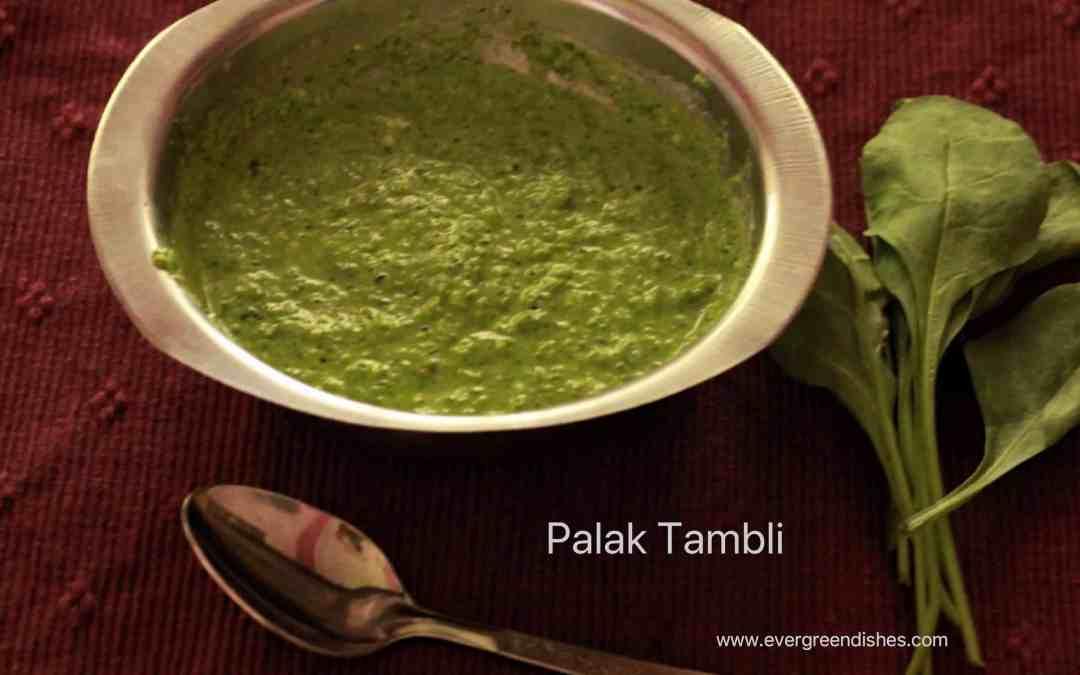 Palak tambli / South Canara recipes