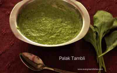 Palak tambli / South Canara recipes