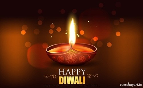 Diwali shayari in hindi font