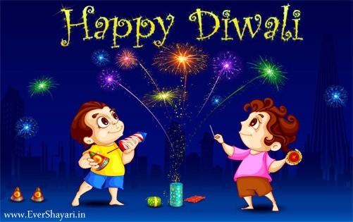 Diwali Shayari Sms Quotes For Friends In Hindi