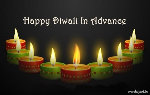 Advance Happy Diwali Sms Message In Hindi