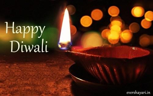 Happy Diwali Shayari Sms Messages In Hindi