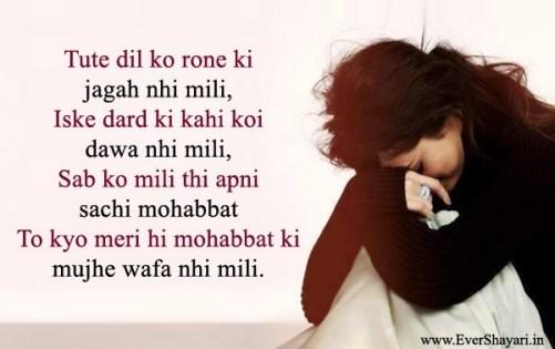 Dard Bhari Sad Love Shayari In Hindi