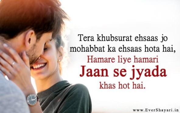 Romantic Mohabbat Shayari For Gf BF