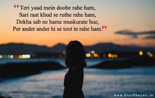 Sad Good Night Shayari