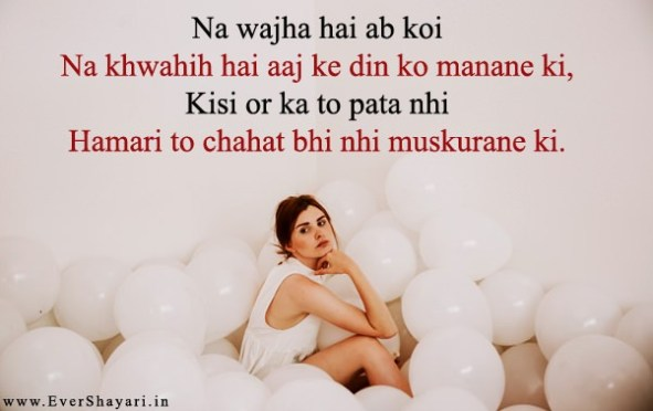 Sad Birthday Shayari