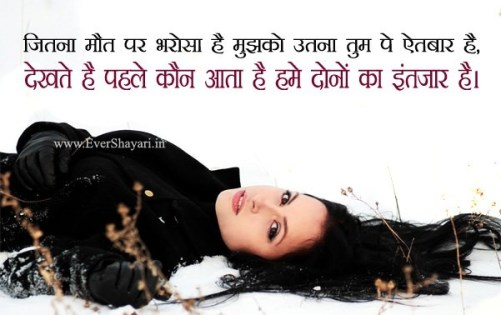 Broken Heart Very Sad Status In Hindi