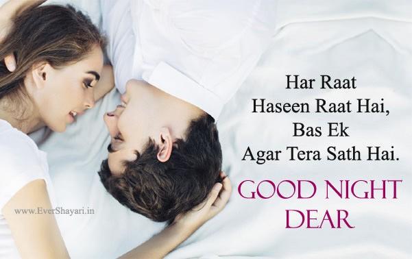 Love shayari in english for husband