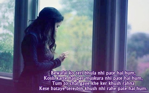 Bewafai Shayari With Sad Girl Image
