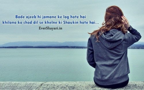 New Sad Status In Hindi