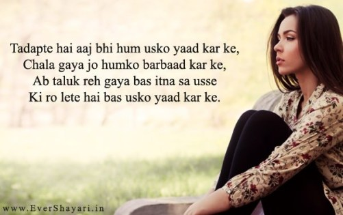 Dard Bhari Sad Yaad Shayari In Hindi | Miss You Sad Shayari