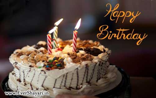 Happy Birthday Wishes Shayari Sms In Hindi