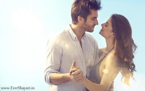 Best Hindi Love Shayari For Boyfriend | Beautiful Love Sms In Hindi