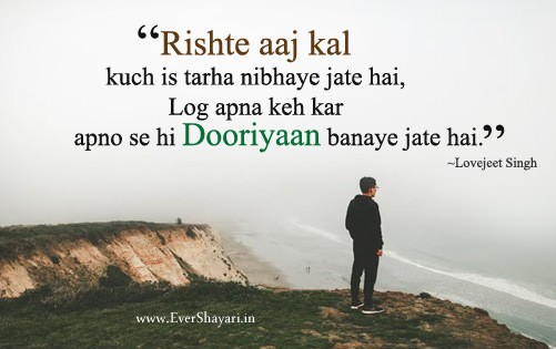 Dooriyaan Shayari Sms And Status In Hindi