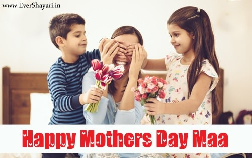 Happy Mothers Day Shayari & Messages In Hindi