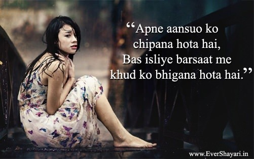 Very Sad Barsaat Shayari | Painful Barish Sad Shayari In Hindi