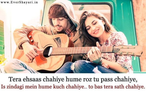 Hindi True Love Shayari Image