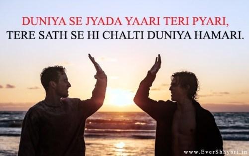 Friend Love Shayari | Best Friendship Love Shayari For Friends