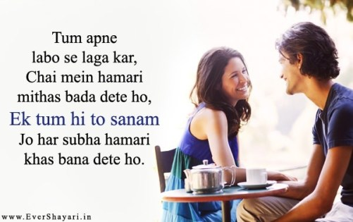 Romantic Tea Shayari For Morning | Tea Shayari For Girlfriend Boyfriend